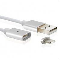 Магнітний кабель USB 2.0/Lighting, 1m, 2А, Silver, Blister