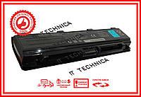 Батарея TOSHIBA C50 C70 C800 L800 P800 11.1V 4200mAh