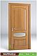 Двері міжкімнатні з масиву Маракеш, фото 3