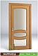 Двері міжкімнатні з масиву Маракеш, фото 4