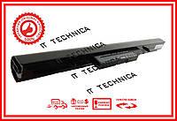 Батарея HP 438134-001 438518-00 14.8V 2600mAh