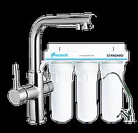 Комплект: DAICY смеситель для кухни, Ecosoft Standart система очистки воды (3х ступенчатая)