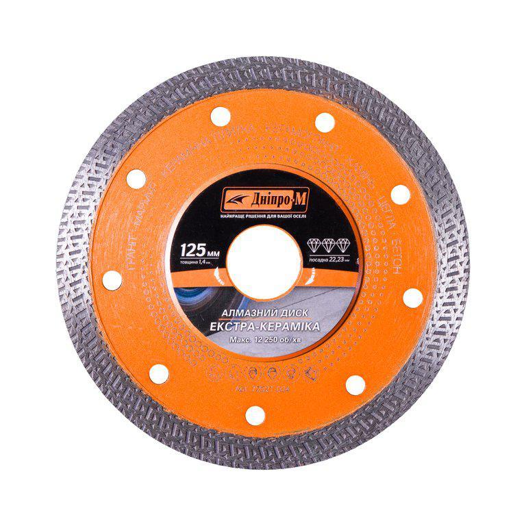 Алмазный диск Дніпро-М 125 22.2 Екстра-Керамика - Интернет-магазин Окно в Донецкой области