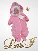 Зимовий комбінезон з шапочкою для новонароджених Змійка рожевий 56-62 р