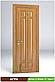 Двері міжкімнатні з масиву Агра, фото 2