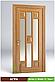 Двері міжкімнатні з масиву Агра, фото 3