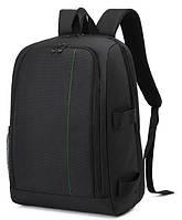 """Фото рюкзак универсальный с отделом для ноутбука 15,6"""" + дождевик ( код: IBF022BG ), фото 1"""