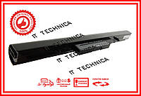 Батарея HP 500 520 14.8V 2600mAh