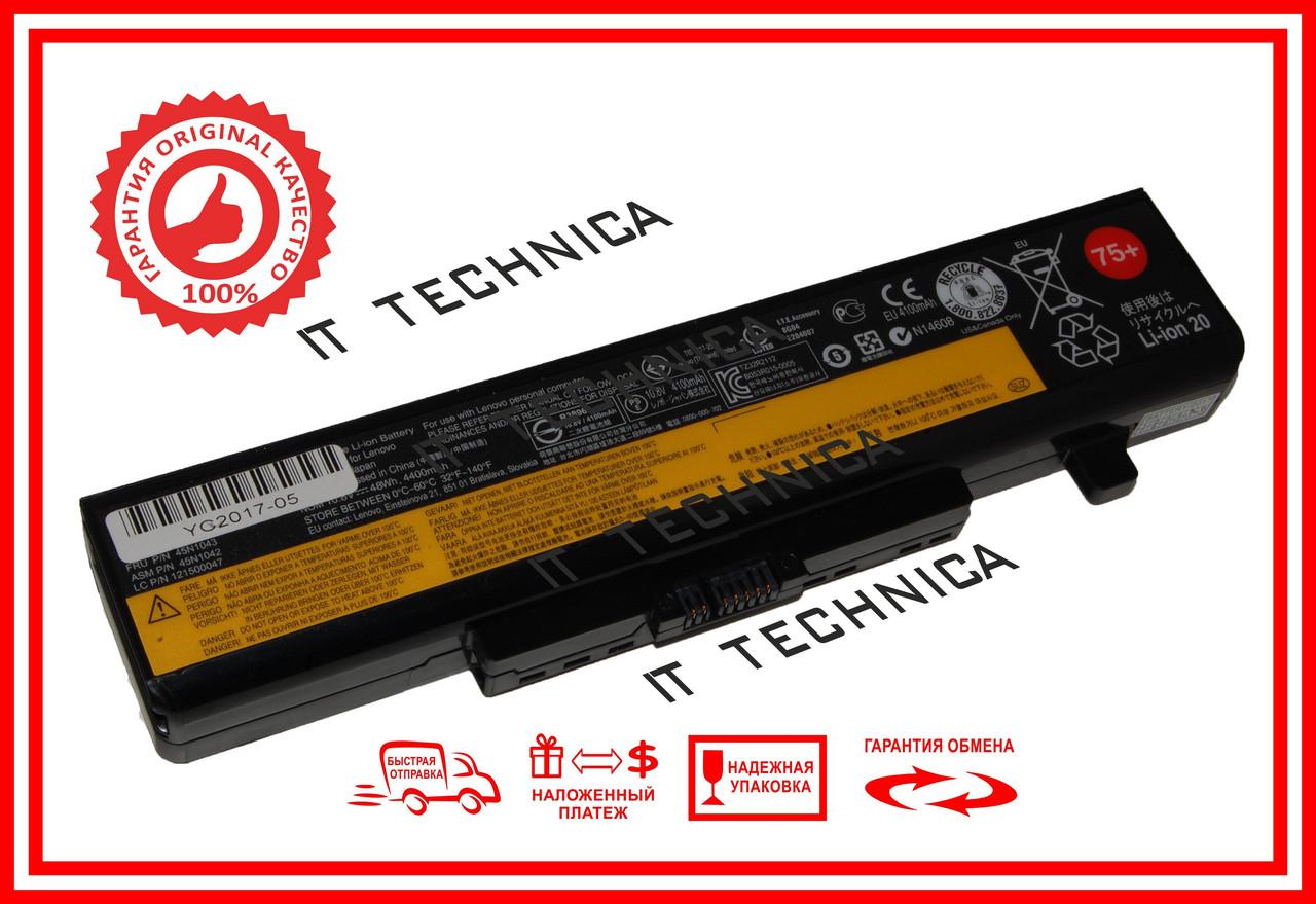 Батарея LENOVO IdeaPad B585 B590 B590E 10.8V 5200mAh ориг