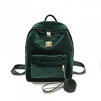 Женский рюкзак из ткани бархатный зелёный