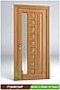 Двері міжкімнатні з масиву Гоконг, фото 2