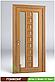Двері міжкімнатні з масиву Гоконг, фото 3
