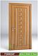 Двері міжкімнатні з масиву Гоконг, фото 4