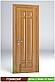 Двері міжкімнатні з масиву Гоконг, фото 5