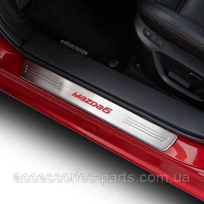 Накладки дверных порогов Mazda 6 2012+ Новые Оригинальные