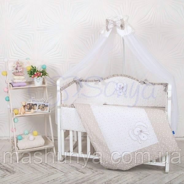 Детский постельный комплект Маленькая Соня Lucky Star 6 и 7 элементов