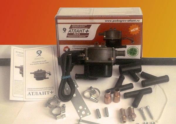 Подогреватель предпусковой Атлант+ 1,5 кВт., фото 2