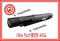 Батарея ASUS X550VL X552 X552C 14.4V 2200mAh