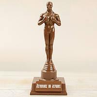 "Шоколадная фигура ""Оскар"" КЛАССИЧЕСКОЕ сырье. Размер: 88х105х272мм, вес 550г, фото 1"