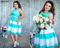 Стильное женское платье с юбкой-солнце Большие размеры 48-54