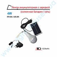 LED Лампа с солнечной батарей RIGHT HAUSEN HN-041050N 4Вт 1200mAh (кабель 2,5м)