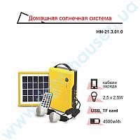 Мультимедийная система на солнечной батарее RIGHT HAUSEN HN-213010 2х2,5Вт 4500mAh (USB, TF card, ДУ, зарядка для мобилки, кабель 2,5м)