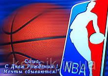 Вафельная картинка NBA - мечты сбываются