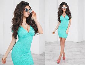 Короткое платье с открытым декольте, фото 3