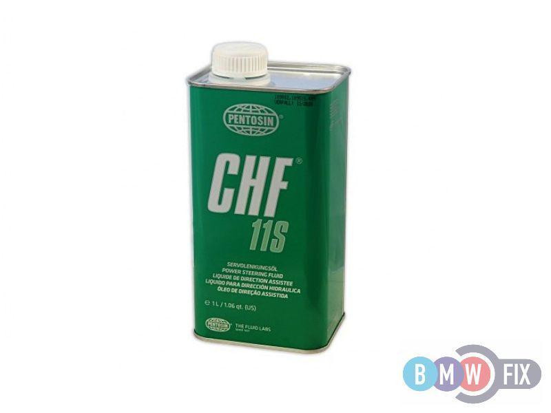 Масло ГУР Pentosin CHF 11S BMW83290429576