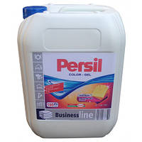 Гель для стирки Persil Color Business Line 10л (для цветного белья, Бельгия)