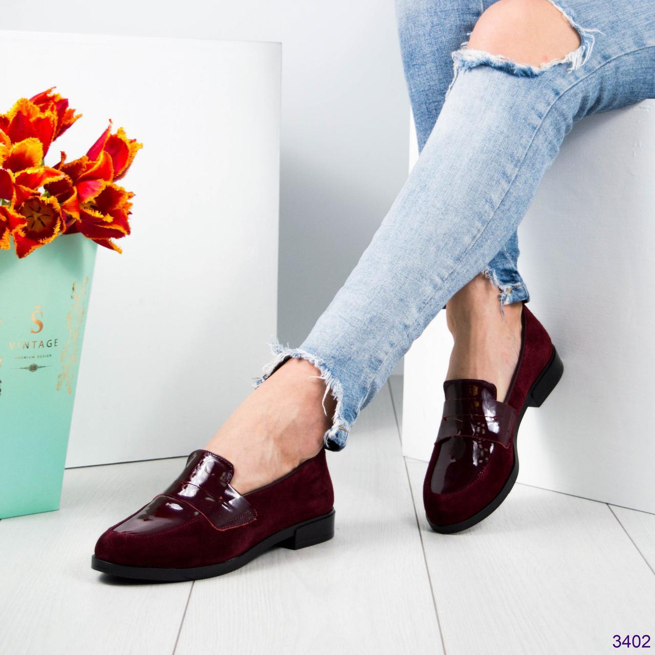 Стильные туфли лоферы. Цвет- темного марсала.