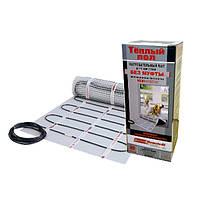 Тонкий нагревательный мат для теплого пола без стяжки   Hemstedt DH 300Вт (2 м2)