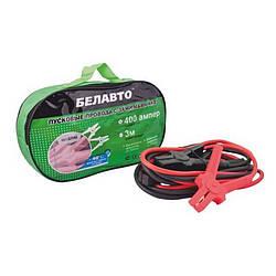 Провода для прикуривания автомобиля БЕЛАВТО БП40 400А