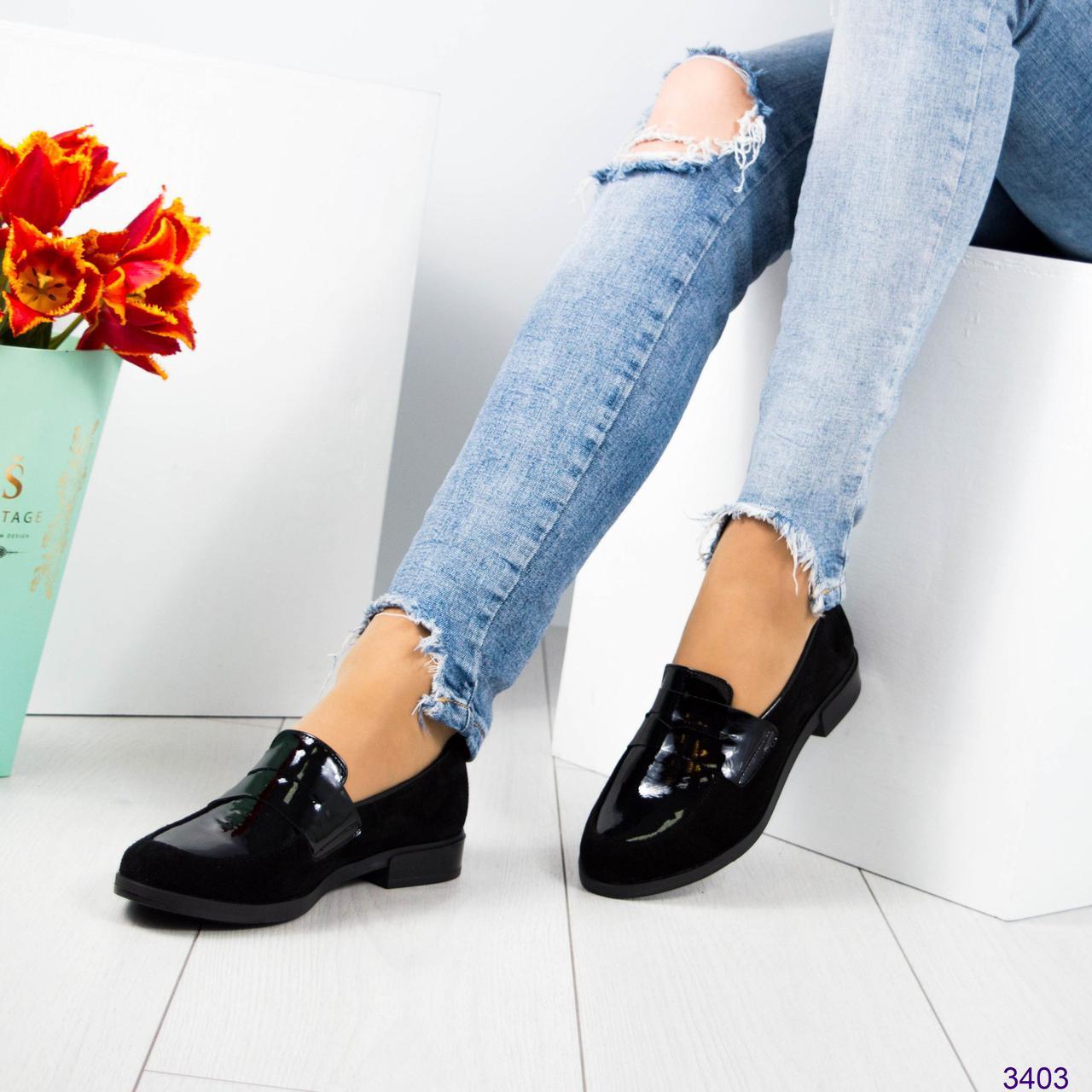 Стильные туфли лоферы. Цвет- черный. Размер 38