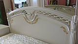 Спальня CF 8653 белая Милана Акция на комплект, фото 7