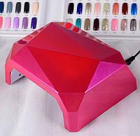 Лампа для маникюра Diamond CCFL+ LED 36 Вт.  гибрид для маникюра и педикюра красная