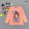 Кофта Принцесса Sofia для девочки. 86-92 см