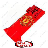 Шарф для болельщиков Manchester United FB-3028