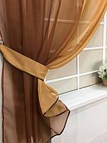 Комплект штор Кларис Тирамиссу, кухонные, фото 3