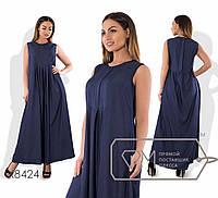 Платье женское в пол тёмно-синие Евдокия (2 цвета) PY/-085, фото 1
