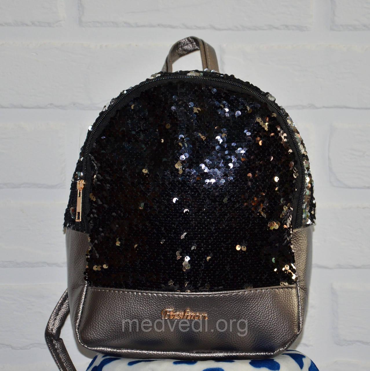 Серый рюкзак с пайетками двусторонними, женский, серебристо-черного цвета, стильный, молодежный