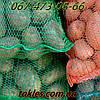 Сітка для овочів на 10 кг (30х47 см)