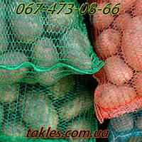 Сітка для овочів на 10 кг (30х47 см), фото 1
