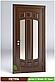 Двері міжкімнатні з масиву Петра, фото 2
