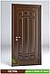 Двері міжкімнатні з масиву Петра, фото 3