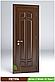 Двері міжкімнатні з масиву Петра, фото 4