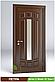 Двері міжкімнатні з масиву Петра, фото 5