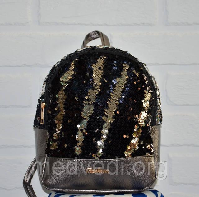 молодіжний рюкзак з пайеткой