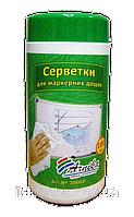 Салфетки для маркерных досок, влажные «Арника 30668»