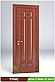 Двері міжкімнатні з масиву Туніс, фото 3